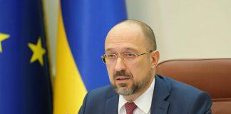 Голова уряду повідомив про чергове послаблення карантину