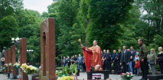 В Івано-Франківську вшанували пам'ять полеглого на війні офіцера