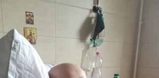 Діти його чекають: франківський вчитель бореться за життя з важкою хворобою
