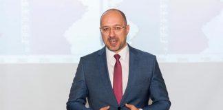 Програма національної ганьби: як депутати опустили Шмигаля