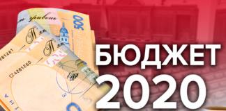 Івано-Франківськ через карантин втратив 100 мільйонів