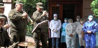 У Франківську військовий оркестр влаштовує концерти для медиків