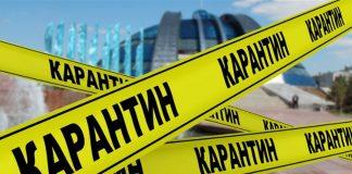 До уваги прикарпатців: із завтрашнього дня в Україні запланований черговий етап пом'якшення карантину