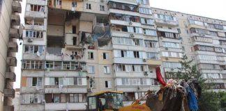 Постраждалі від вибуху на Позняках кияни не можуть потрапити у квартири, які роздав Зеленський: відео