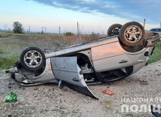 Сьогодні перед ранком у горах автомобіль вилетів з дороги - займисте пальне із пробитого бензобаку розтеклося по проїжджій частині