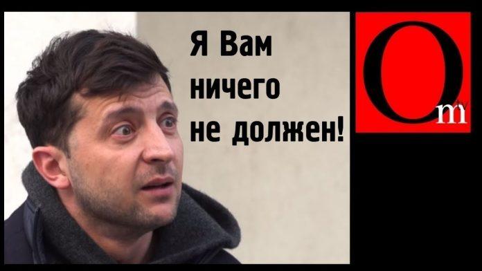 Наразі більшість українців не схвалюють дії ЗеКоманди та самого Зеленського