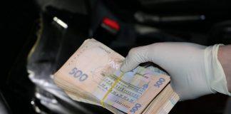 Прикарпатський поліціянт відбувся штрафом за хабар у 13 тисяч гривень