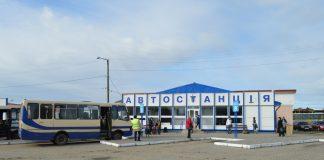 З Івано-Франківська почали їздити перші автобуси міжобласного сполучення
