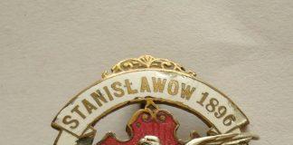 Медалі та нагрудні знаки старого Станиславова