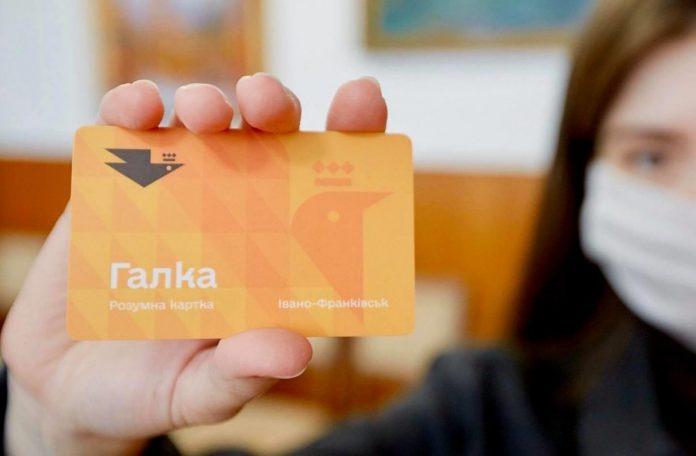 Франківців закликають до 1 серпня оформити транспортні картки