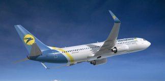 Вже з наступного місяця Івано-Франківськ знову отримає авіасполучення із Києвом