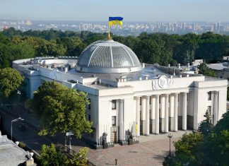 Хто з прикарпатських нардепів отримує компенсацію за оренду житла у Києві