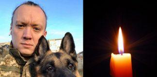 Завтра в Івано-Франківську відбудеться похорон загиблого на війні офіцера-медика