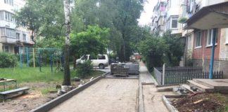 Івано-Франківськ комунальний: в місті триває ремонт дворів