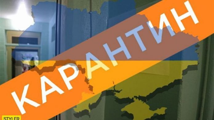 Івано-Франківщина не готова до послаблення карантину – МОЗ