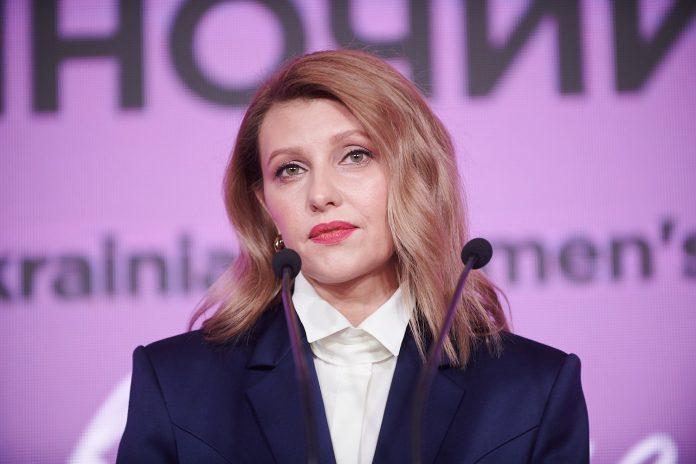 Куди зникла перша леді України Олена Зеленська?