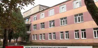 У Бурштині планують провести реконструкцію місцевої лікарні