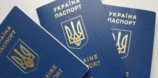 Прикарпатці почали знову активно оформляти закордонні паспорти