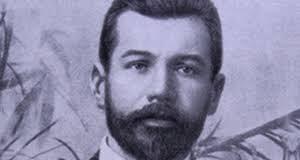В Івано-Франківській області визначилися із лауреатами премії імені Василя Стефаника
