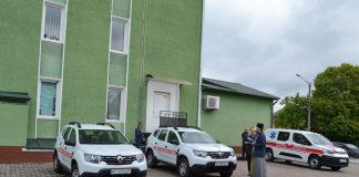 Амбулаторії Тисмениччини отримали нові спецавтомобілі