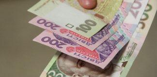 На Тисмениччині державна реєстраторка незаконно переоформила майно на суму понад 270 тисяч