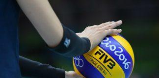На Прикарпатті завершився чемпіонат області з волейболу: відео