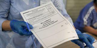 Фейл століття: на референдумі в Росії зробили помилку в єдиному питанні бюлетеня