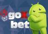 Goxbet приложение для мобильного гейминга
