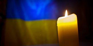 На сході України загинув військовий з Івано-Франківська