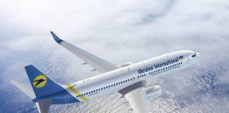 До уваги прикарпатців: МАУ закрила продаж авіаквитків на більшість міжнародних напрямків до 1 серпня