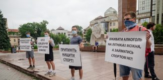 Франківці під стінами ОДА виступили проти закриття спортзалів та фітнес-центрів: фоторепортаж