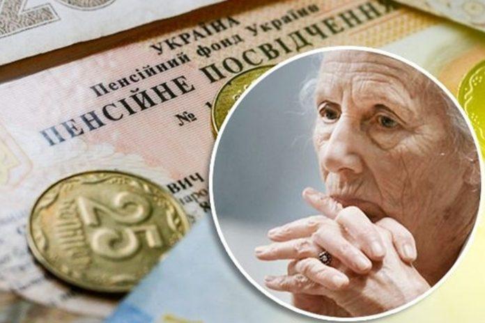 Пенсійний вік знову змінився: хто не стане пенсіонером у 2021 році