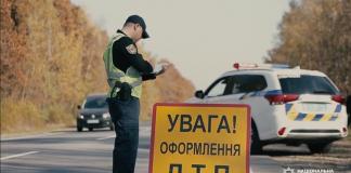 Прикарпатські поліцейські закликають водії не сідати за кермо напідпитку