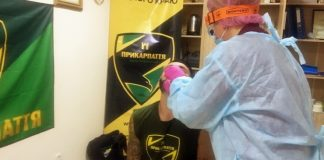 У МФК «Прикарпаття» не виявили хворих на коронавірус