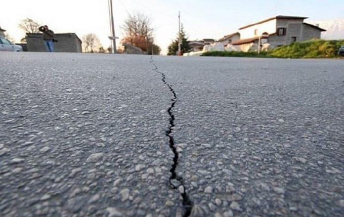 На Долинщині зафіксували землетрус потужністю 3.2 за шкалою ...