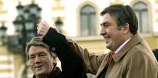 """""""Мій старий друг і кум"""": Саакашвілі зустрівся з Ющенком. Фото"""