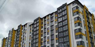 Пасивний прибуток: як заробляти на комерційній нерухомості в Івано-Франківську