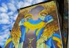 В центрі Івано-Франківська відновлюють мурал, який постраждав від негоди