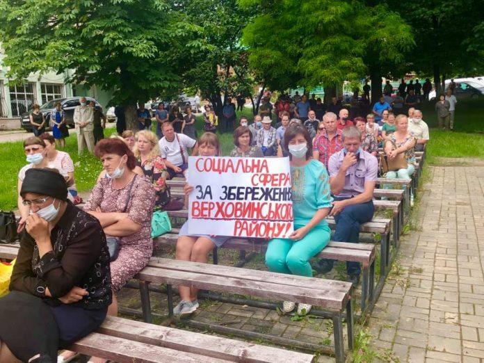 """""""Відстоїмо район!"""" - верховинці зібралися пішою ходою на Київ"""