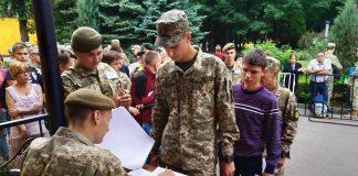 Півтисячі прикарпатських юнаків поповнять лави Збройних сил України