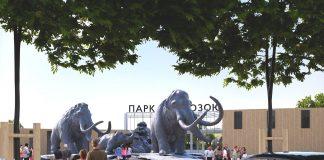 Неподалік Івано-Франківська планують спорудити розважальний Парк Кайнозойського періоду