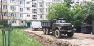 Франківські підрядники взялися за капітальний ремонт одного з дворів на Вовчинецькій ФОТО