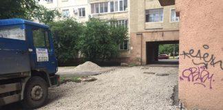 В одному із дворів Франківська триває ремонт