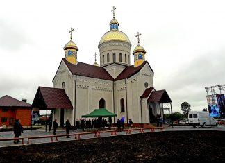 У Матеївецькій ОТГ освятили храм, будівництво якого тривало 8 років ФОТО