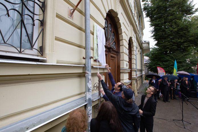У Франківську відкрили анотаційну дошку Михайлу Мулику
