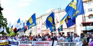 «Слуги народу» хочуть внести на розгляд закон про підтримку російської мови