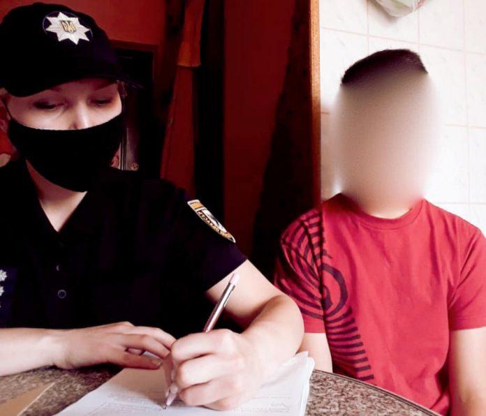 Поліцейські повернули в сім'ю підлітка, який втік з дому після сварки з мамою