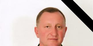 Відійшов у вічність начальник Коломийського відділу управління ДСНС