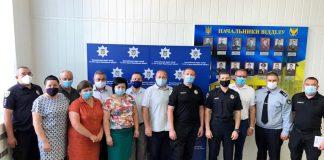 Поліція Франківщини співпрацюватиме з об'єднаними громадами ФОТО
