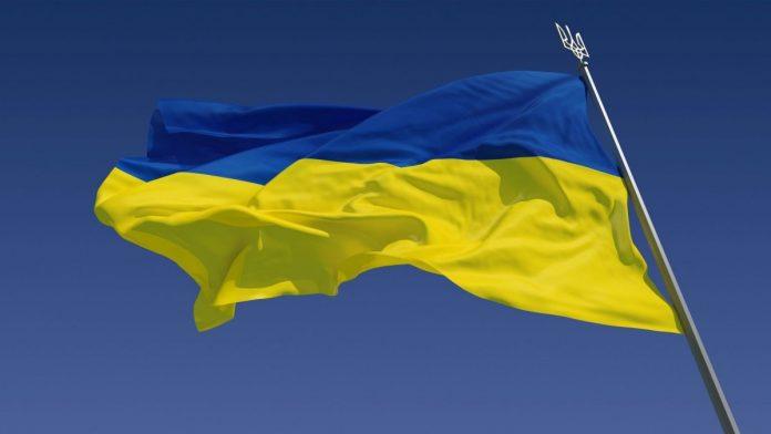 Івано-Франківськ витратить на прапори майже 290 тисяч